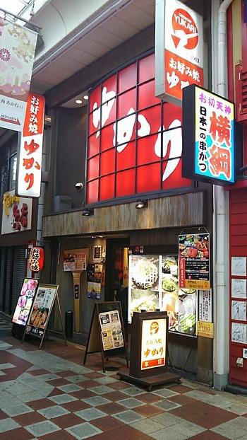 こちらは創業昭和25年の老舗「ゆかり曽根崎本店」。大きく、分かりやすい赤い看板が目印です。