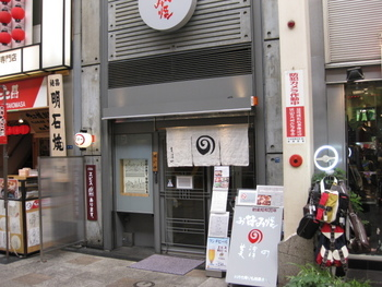こちらは昔から愛され続けている名店「美津の」。現代風のおしゃれな外観が特徴的です。
