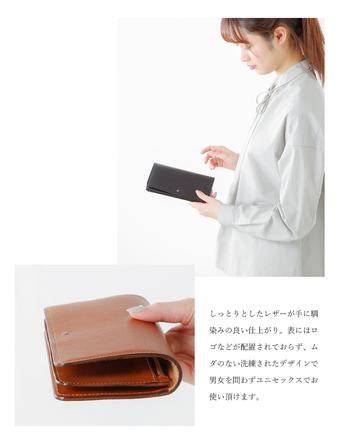 シンプルな美しさが光るお財布としておすすめしたいのは、無駄のない機能性を備える、Ense(アンサ)のお財布。  ご覧のとおり、装飾のないスタイリッシュなデザインが魅力。スナップボタンを開閉するワンアクションで、扱いやすい品です。
