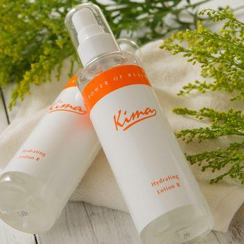 天然の保湿成分を19種類配合。導入化粧水や拭き取りローションとしても使えます。