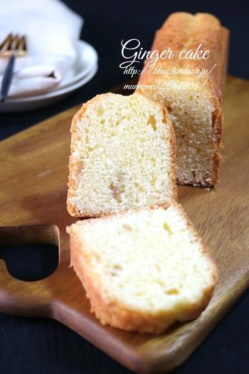 こちらはショウガをシンプルに楽しめるパウンドケーキのレシピ。ショウガのすりおろしとジンジャーピールを使います。ジンジャーピールは手作りできますよ♪ジンジャーピールを使わない場合は、ショウガのすりおろしを多めに加えるなど、工夫してみましょう。