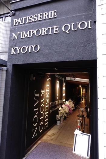エリア別・京都食べ歩きスポット20選。人気スイーツやグルメを楽しもう♪