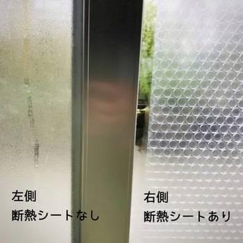 実際に窓に貼るとこんな風に結露も減るので、サッシのお手入れも楽になります。