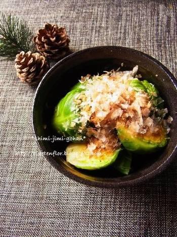 洋の印象が強い芽キャベツですが、めんつゆを使ったおひたしは、簡単に作れ食べ応えもあり優しい箸休めになります。お弁当にも!
