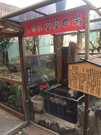 熱海には駅前をはじめ各所に無料で体験できる足湯があります。また、駅近くの平和通り商店街にある「福福の湯」は体が温まる手湯スポットとして人気です。