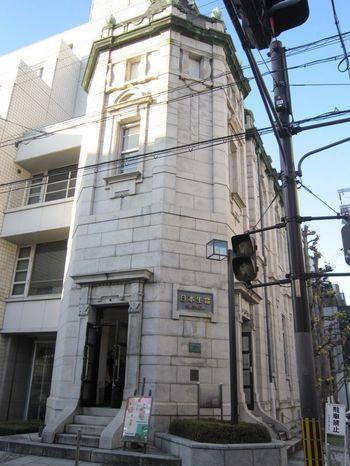 「三条通」とマリベル京都本店がある「柳馬場通」が交わる場所に旧日本生命の京都支店として建てられたこの建物があります。大正3年に建設された石張りの外観がおしゃれです。 現在はリサイクルの着物屋さんになっています。