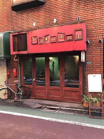 中目黒駅から徒歩3分ほどの距離にあるこちらのお店。ランチタイムにはこだわりのスパイシーなカレーをいただける老舗のカレー屋さんです。