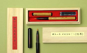 竹を使った、高級な筆ペンセット。
