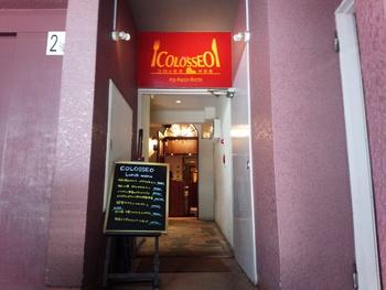 中目黒駅から徒歩2分ほどの距離にあるこちらのお店。週末ランチはいつも行列しているという人気のイタリア料理店です。ボリュームのあるランチがリーズナブルにいただけます。