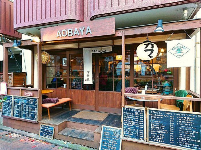 中目黒川沿いにあるこちらのカフェ。春から初夏にかけては心地よい眺めのテラス席が大人気です。ランチもディナーも定食が食べられるということで使い勝手のいいカフェのひとつです。
