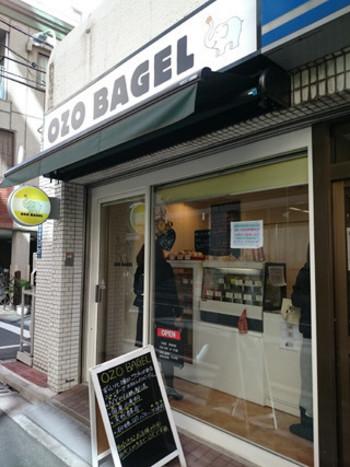 水天宮駅から歩いて3~4分ほどのところにある「OZO BAGEL(オーゾウ ベーグル)」は、NYタイムズのベーグルランキングで1位を獲得した「Ess-a-bagel」で修業を積んだオーナーがオープンしたベーグル専門店です。