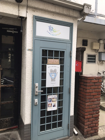 京王線の幡ヶ谷駅から徒歩で約5分のところにある「Curry&Spice青い鳥」は、体に良いカレーを食べたい女性におすすめのお店。