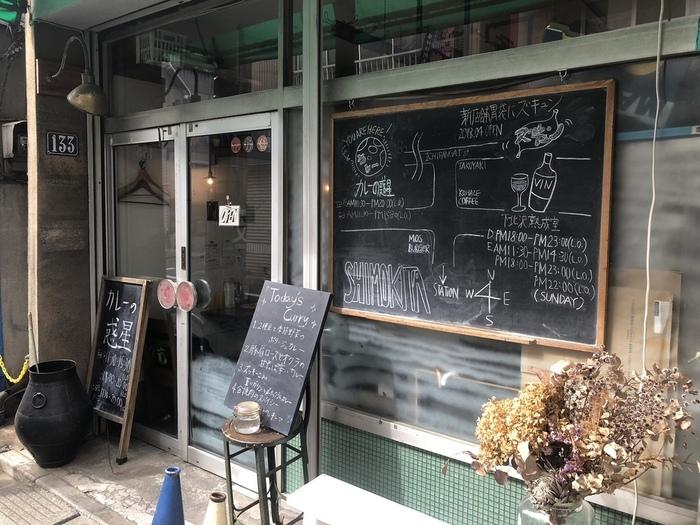 下北沢駅から7~8分歩いた下北沢一番街商店街のはずれにある「カレーの惑星」は、華やかなカレープレートが人気のお店。手描きの大きな黒板の文字が目をひく外観です。