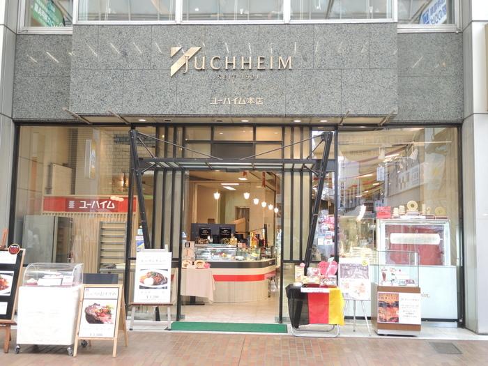 創業1909年のバウムクーヘンで有名な「ユーハイム」は神戸元町に本店があります。バウムクーヘンはドイツの伝統菓子ですが、日本で初めて焼き上げたのがドイツ人のカール・ユーハイム。その想いを100年経った今も焼き継いでいる名店で、地元神戸の人たちに愛されているお店です。