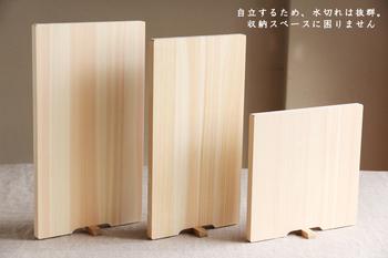 あえて収納グッズなどを使わずに、シンク脇にまな板を立て掛けておく…そんな人って、意外と多いのではないでしょうか。 こちらのまな板は、なんと、まな板がしっかりと自立するための機能が施されている、とっても便利なまな板なんです。