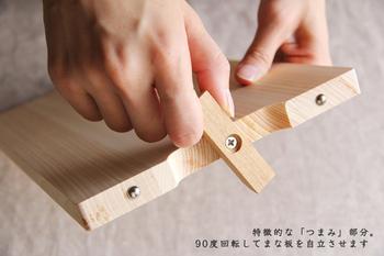 """使い方もとても簡単!まな板に付いている""""つまみ""""を、90度回転するだけ。"""