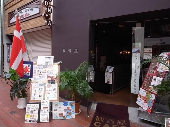 創業1975年の美味しいチーズケーキとチーズ料理を楽しめる人気店「観音屋」。ヨーロッパアンティーク調に統一された店内には、その名の通り観音様が鎮座しており来て下さったお客様に幸せが訪れますようにという願いが込められています。