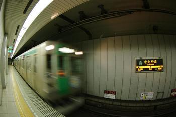 北山は京都市の北部に位置していて、閑静な住宅街が広がる市内でも屈指の高級住宅街と言われているエリアにあります。電車で訪れる場合は、京都市営地下鉄・烏丸線の北山駅で降りるといいですよ!