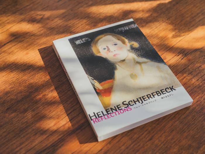熊谷さんが好きなフィンランドの女性画家「ヘレン・シャルフベック」