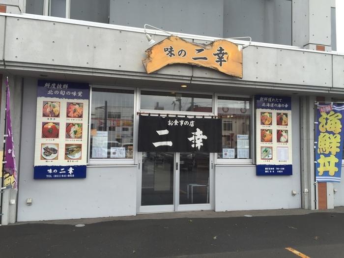 場外市場ラストのおすすめは、「味の二幸」。「海鮮丼を食べるならここ!」という声も多い、札幌場外市場で最初に海鮮丼を始めた老舗です。