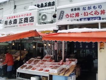 オレンジのテントが目印の「食事処 ながもり」。地元の方から長年愛されているお店です。