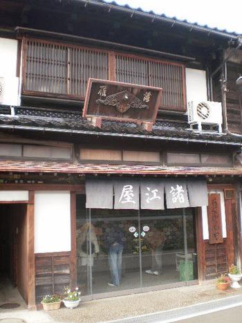 石川県金沢にある「諸江屋」は、江戸末期から続く老舗。加賀名菓と言われる菓子の伝統を守ながらも、現代風にアレンジしたお菓子で評価の高い和菓子屋さんです。