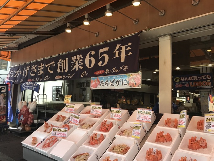 「北のグルメ亭」は、対面販売を行なっている活気あるお店。海鮮食堂なので、海鮮丼もいただけますよ。  お土産としておすすめしたいのが、「北のグルメ亭」の「たらば足半殻むき」です。「日本おみやげアカデミー賞」を受賞した人気商品。極太のタラバガニの足の殻を半分切った状態にしてあるので、食べやすくなっています。自分用にも贈答品にもおすすめなお土産です。