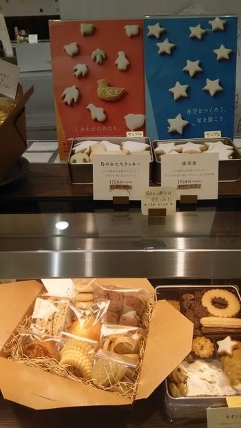 「夜空缶」や「鳥のかたちクッキー」は見た目もかわいらしくギフトにぴったり。他にも数多くのお菓子が並んでいます。