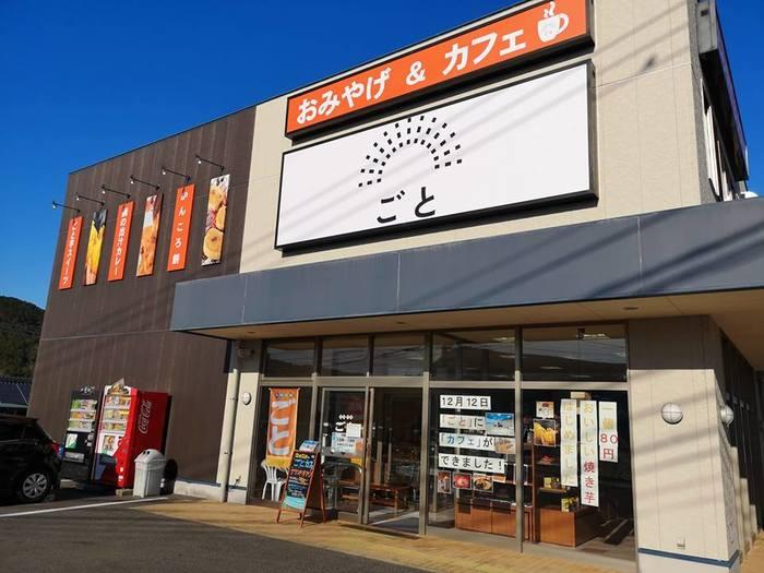 いかがでしたか?どれも美味しそうで早速食べてみたくなりますね。オンラインショップはもちろん、長崎県五島市には実店舗もあるのでそちらもチェックを。