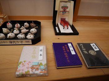 根津神社の御朱印帳も見逃せません!表にツツジと桜門、裏に千本鳥居が描かれた可愛らしいデザインのものと、黒地に御神紋のシンプルなものの2種類があります。
