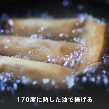 【明日なにつくる?】お餅のおいしいアレンジレシピ