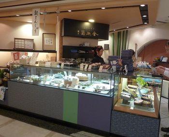 店舗は銀座コアの地下1F。豊富な種類の生菓子や吹きよせから選べます。