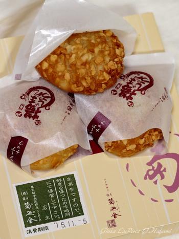 生菓子で特に人気なのがこちらの「マカデミアナッツ揚げまんじゅう」。サクサクとした風味ゆたかな表面のナッツにしっとりとしたこしあんがぴったりです。