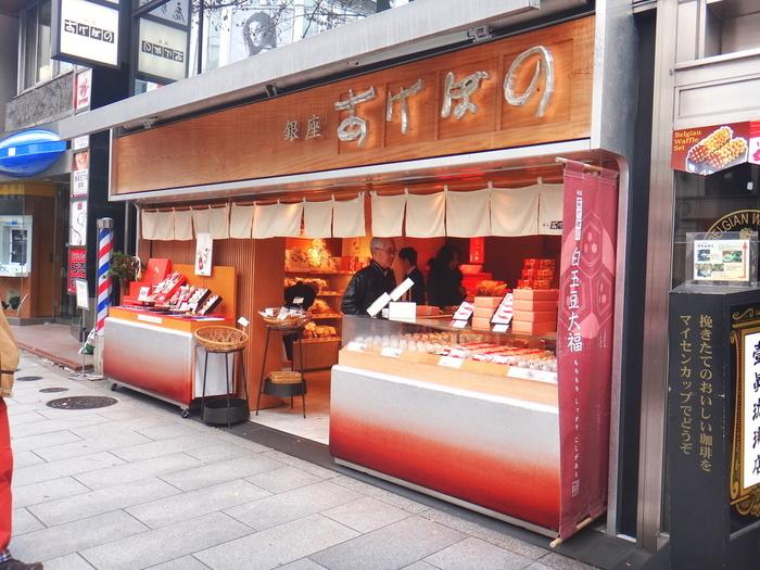 木の看板がほっこりとした雰囲気でかわいらしい店構えです。店内にはとても豊富な種類の和菓子が並び、ついつい目移りしてしまいそう♪