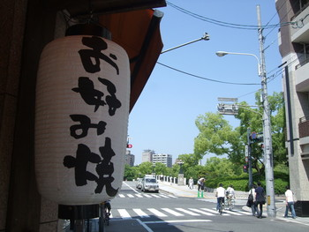 いかがでしたでしょうか。  「広島」といえばお好み焼きや牡蠣ですが、ほかにも、B級グルメや女性にもぴったりなラーメン、地元でずっと愛されるおでんなど、たくさん注目したいグルメがたくさん。  観光やショッピングだけでなく、広島グルメを楽しむ旅を計画してみたくなりませんか♪ 広島の食文化の奥深さを、ぜひ現地で満喫してみてくださいね。