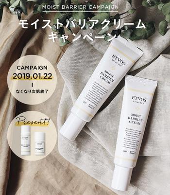 本日から期間限定で、エトヴォス公式オンラインサイトからモイストバリアクリームを含むエトヴォス商品を6,000円(税抜)以上購入の方に『モイスチャーラインお試し2点セット』をプレゼントするキャンペーンを実施中。 濃密うるおい肌へと導く人気のスキンケアアイテムの保湿化粧水「モイスチャライジングローション」と、同ラインの美容液「モイスチャライジングセラム」のプチボトルセットです。  ※なくなり次第キャンペーンは終了いたしますので、ご了承ください。