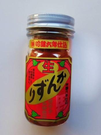 「かんずり」は新潟のおうちには必ずあると言われるほどの調味料。地元産の唐辛子に、糀、柚子、食塩を加え熟成・醗酵させたもの。辛さが控えめで、旨みが強いのが特徴です。