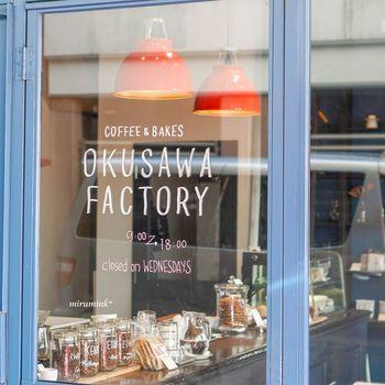 奥沢駅から徒歩2分ほどの所にあるカフェ「オクサワ・ファクトリー・コーヒー・アンド・ベイクス」。オーストラリアのメルボルンで学んだバリスタがいる、コーヒーが自慢のお店です。