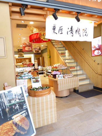 日本の文化や四季を大切にした様々な種類の創作和菓子を作っている「菓匠 清閑院(かしょう せいかんいん)」。  こちらのお店の和菓子は花や果実をモチーフにしている和菓子が多く、どれも見た目が上品。そして、とても愛らしいのが特徴的です。