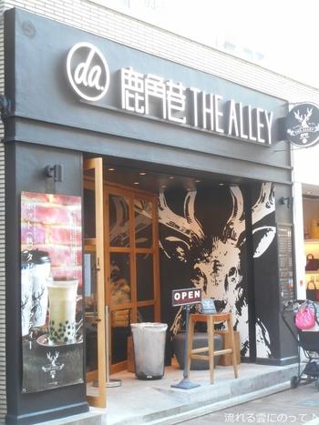 男前な鹿さんが印象的なおしゃれな外観でおなじみの「THE ALLEY」。表参道や渋谷をはじめ、自由が丘に恵比寿など、おしゃれスポットには「THE ALLEY」。と言わんばかりに続々と新店がオープンしています。