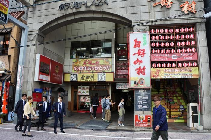 八丁堀駅 から徒歩5分ほど。広島市中区新天地の、新天地プラザビル(2階~4階)にある「お好み村」。  広島風お好み焼き屋がひしめきあう、フードテーマパークともいえる主要観光スポットで、広島の名所となっています。広島の牡蠣もトッピングした、ボリュームたっぷりで贅沢な一品をつくるお店も◎