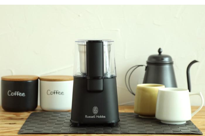手動でコーヒーを挽く音と香りは格別なものの、毎日のようにコーヒーを飲む人にとっては忙しい毎日だとちょっと億劫になってしまうかもしれませんよね。忙しい時ほどコーヒーは必要。そんなあなたに、電動のコーヒーミルはいかがでしょう。「Russell Hobbs(ラッセルホブス)」のコーヒーグラインダーは、お手入れも簡単で、挽き加減の調整もできます。