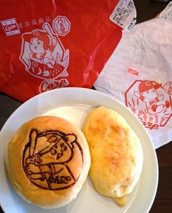 なんと、広島東洋カープの公式キャラクター「カープ坊や」バージョンも♪   さらには幅広い年代から人気の、ミニサイズのフルーツバーガーもあります。「八店堂」の優秀スイーツパンを、手土産にしてみてはいかがでしょう。