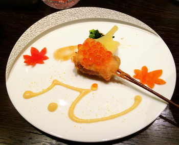 せっかくの旅行。見事な串カツ料理で大切な人と過ごす時間は一生の想い出に…。