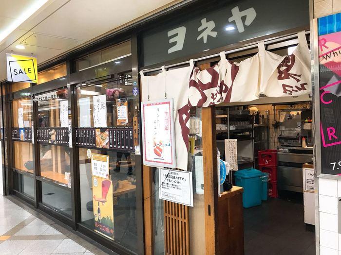 JR大阪・阪急阪神梅田各駅より徒歩約5分、地下鉄東梅田、梅田駅より徒歩約2分の距離にある「ヨネヤ 梅田本店」。