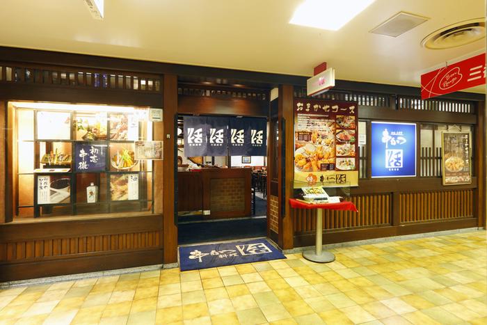 阪急梅田駅より徒歩約1分、地下鉄御堂筋線の梅田駅より徒歩約1分、JR大阪駅より徒歩約3分の距離にある阪急三番街の地下2Fにある「串かつ料理 活 阪急三番街店」。