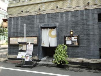 恵比寿にあるスタイリッシュな和食屋さん「まろまろ」。