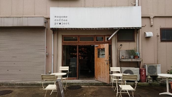 東武鉄道野田線(東武アーバンパークライン)の馬込沢駅から徒歩1分と、駅チカにあるカフェ「magome coffee project」。