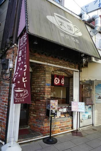 つくばエキスプレス浅草駅から徒歩約5分の場所にある「珈琲 天国」。天国の焼印が可愛いパンケーキが人気の名店です。