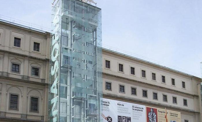 著名な画家を数多く輩出しているスペインでは、世界的な芸術作品を鑑賞できる美術館も見逃せない観光名所です。マドリードではゴヤ、ベラスケス、エル・グレコなどの名画を展示しているプラド美術館が有名ですが、ピカソの代表作である「ゲルニカ」を所蔵するソフィア王妃芸術センターもおすすめです。ピカソの青の時代初期の作品やダリ、ミロなどの名作もここにあります。スケジュールに1時間の空きがあれば、ぜひ足を運んでみてください。